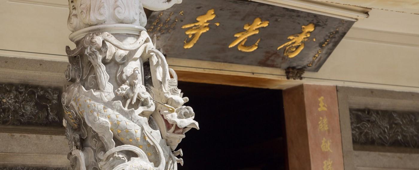 香光寺的緣起