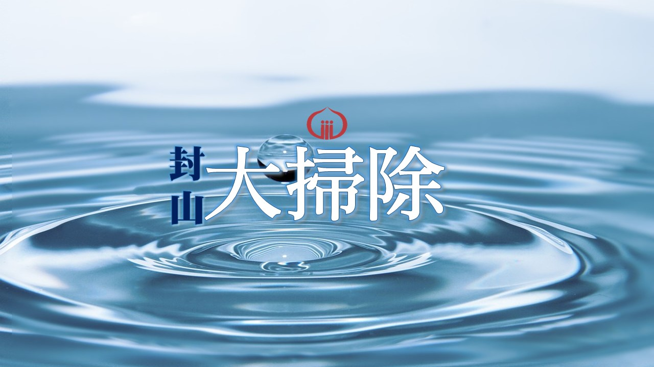 香光107智慧青年營(已圓滿)